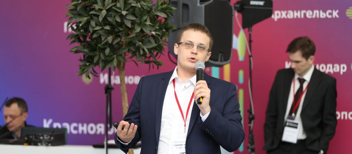 Startup Tour 2020 (Красноярск) (EN)