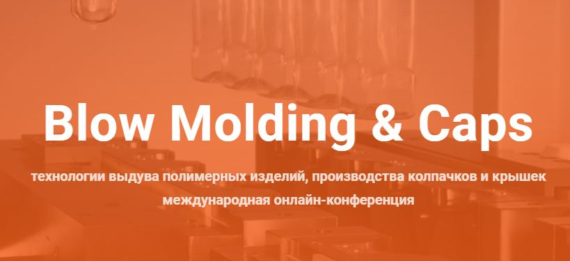 Blow Molding&Cap